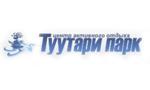 Центр активного отдыха Туутари-Парк